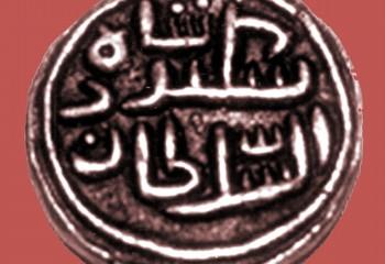சுல்தான்